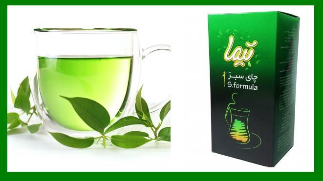 چای سبز پنجاه چهل